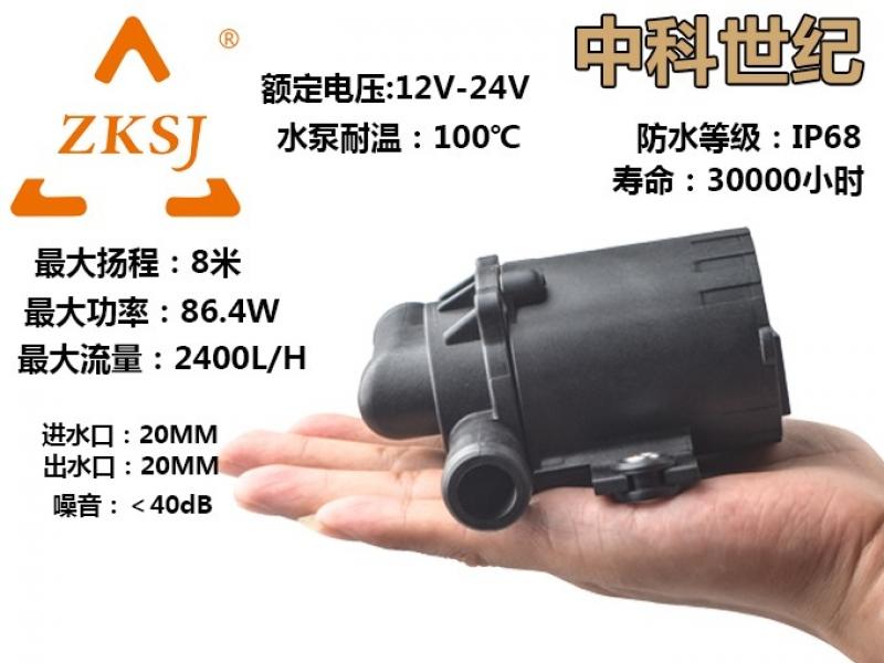 DC50D深圳汽车电子循环泵厂家 三相无刷直流新能源汽车水泵