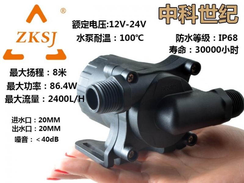DC50C微型无刷直流变频水泵 微型水泵 直流水泵