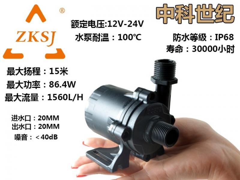 智能马桶抽水泵,马桶冲洗泵,无刷直流马桶抽水泵,无刷直流马桶冲洗泵