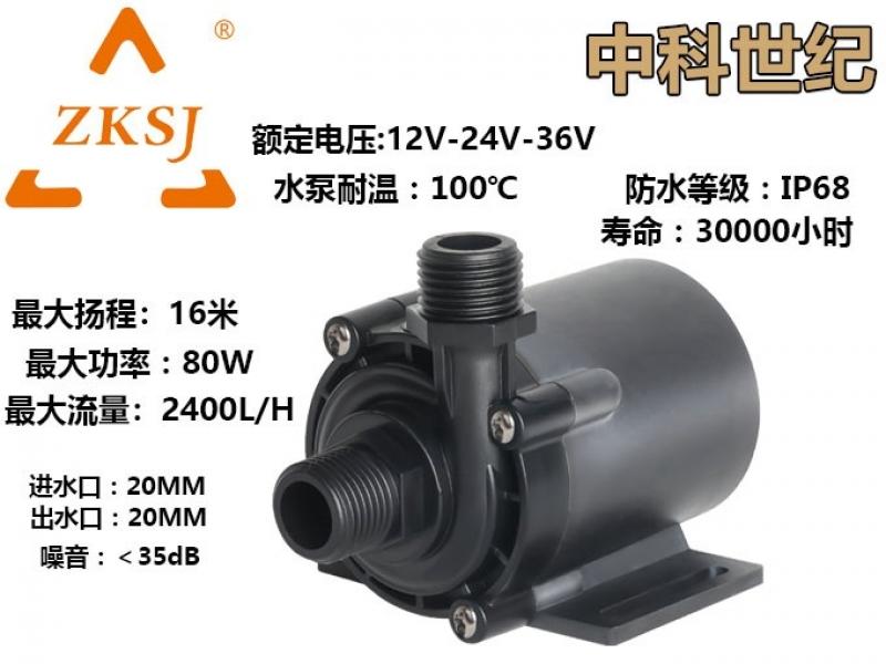 新款DC55E 无刷直流水泵功率80W扬程16米流量2400L每小时