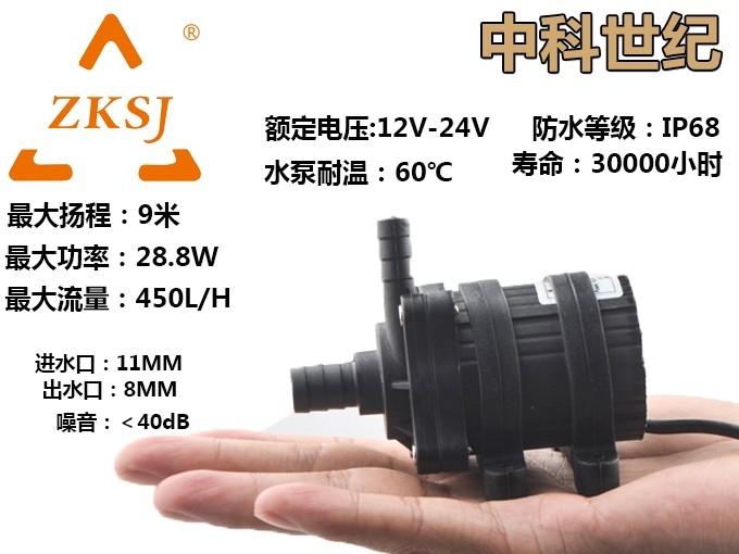 DC40H医疗循环水泵 微型直流水泵12V 24V 医疗器械美容仪器水泵