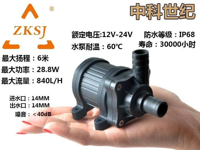 直流无刷变频水泵 医疗设备循环冷却水泵 DC40A