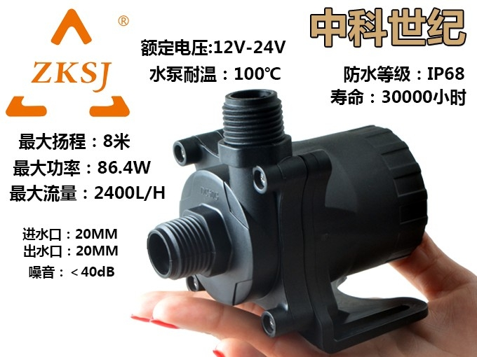 DC50G微型无刷直流变频水泵