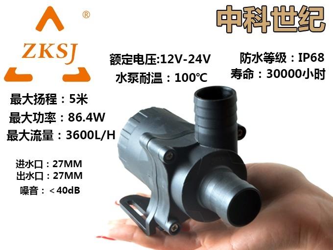 DC50A 微型无刷直流变频水泵