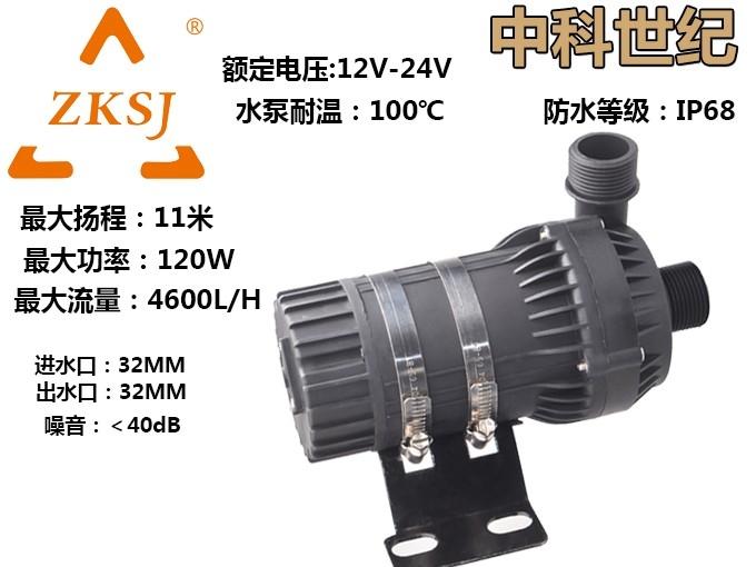 支持一台拿样空气能热水泵,地暖循环泵,热水循环泵增压泵