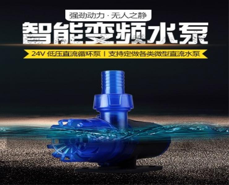 无刷直流水泵在喷泉泳池游乐行业使用优势在哪里