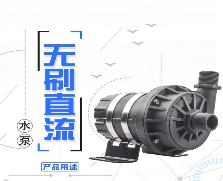 为什么市面上很多行业都是用的12V水泵和24V水泵?