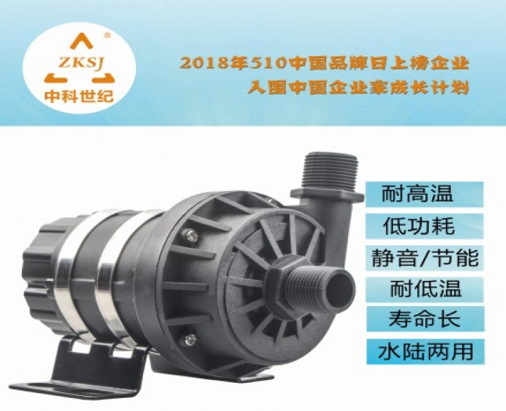 无刷直流磁力驱动隔离式水泵注意事项和故障及分析