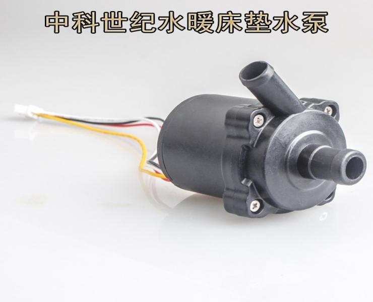 DC40M微型循环泵规格书 静音版