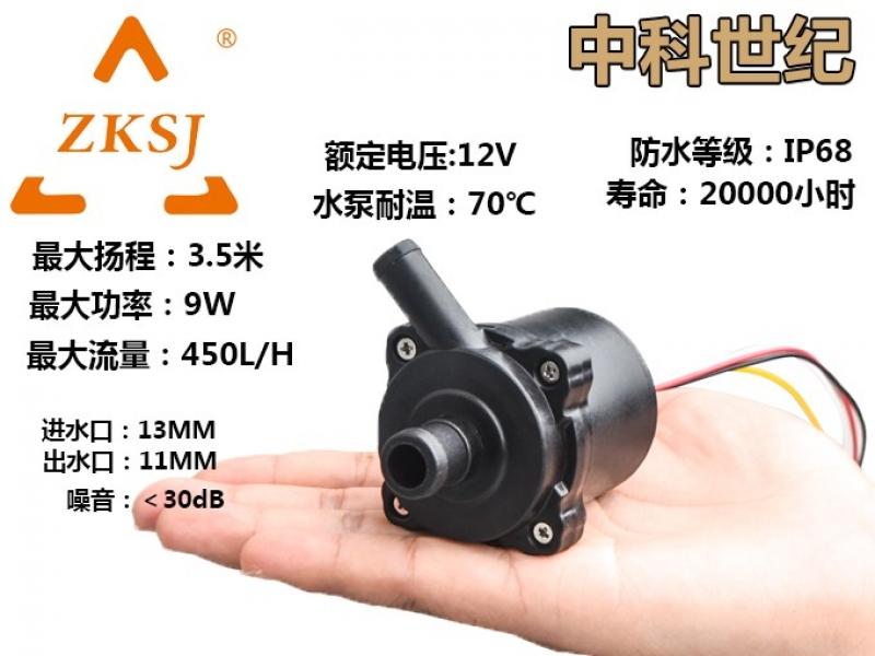 DC40M生产微型医疗水泵无刷直流循环泵静音无声