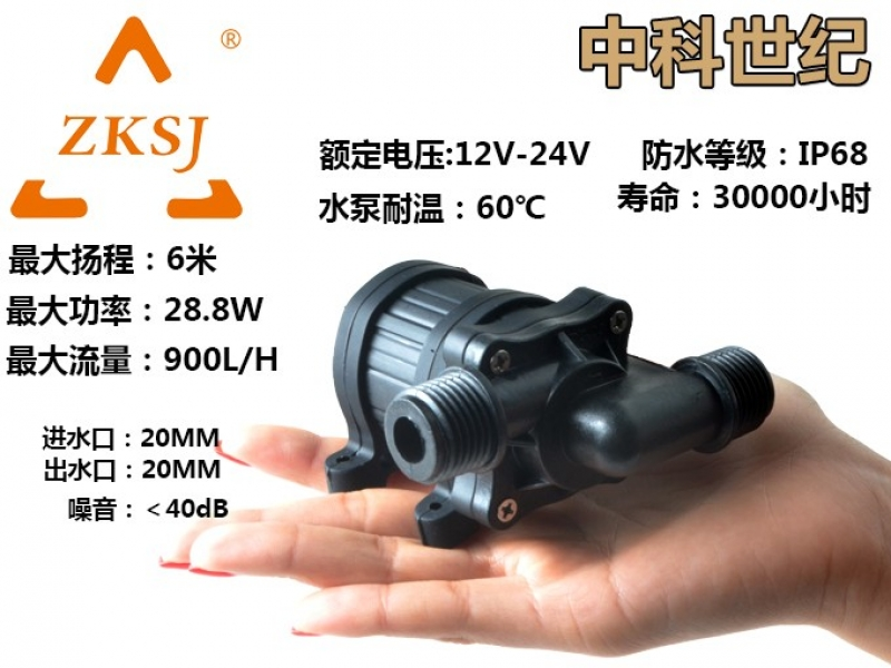 四分螺纹水泵 饮水机净水器水泵 无刷直流水泵DC40C